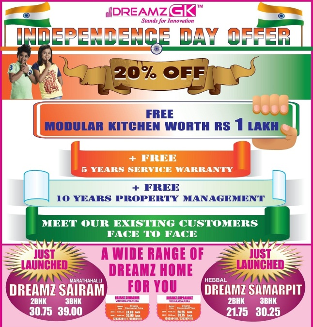 Dreamz GK Independence Day Offer